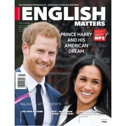 English Matters 3/18